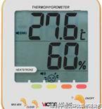 VC240家用溫濕度表 VC240