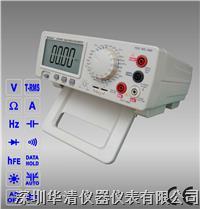 VC8045|VC8145手動量程臺式數字萬用表 VC8045|VC8145