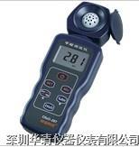 SM207甲醛气体测试仪SM207|SM207 SM207