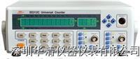 EE312C通用計數器頻率計EE312C|EE312C EE312C