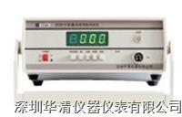 ZC2513 ZC2513A直流低電阻測試儀 ZC2513 ZC2513A