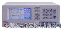 ZC2817|ZC2817A|ZC2817D數字電橋LCR測試儀 ZC2817|ZC2817A|ZC2817D