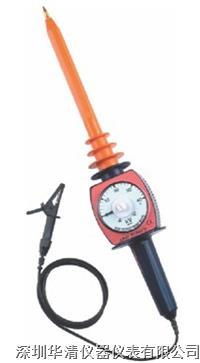 PD-400AM衰減式高壓測試儀PD-400AM|PD-400AM