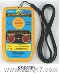 288SVD便攜式交流高壓感應器288SVD 288SVD