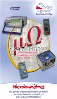微歐計LOG OM軟件 微歐計LOG OM軟件