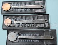 磁場指示器TD型 磁場指示器TD型