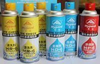 H-6型著色滲透探傷劑(水洗型) H-6型著色滲透探傷劑(水洗型)