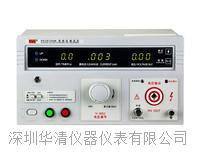 供應RK2671CM耐壓測試儀