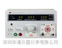 RK2672YM醫用耐壓測試儀