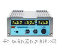 KPS6003開關電源KPS6003廠家說明書