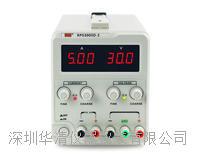 供應RPS6003D-2新款直流穩壓電源