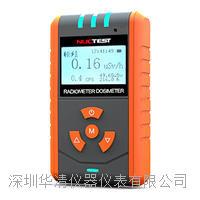 供應NT6102個人輻射劑量報警儀