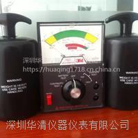 SCS701靜電測試儀(原3M701)