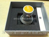 MSEB4-EN雙晶直探頭華清MSEB4-EN價格
