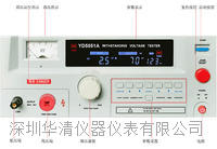 扬子YD5801/5801A/5802/5802A系列程控耐压测试仪