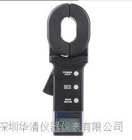 銥泰新款ETCR2000B+防爆型鉗形電阻測試儀