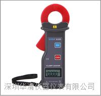 ETCR6600高精度鉗形漏電流表
