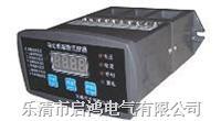WJB-Z电机保护监控装置