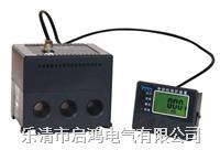 CD4系列智能電動機保護器