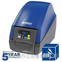 BradyPrinter i5100 打印机