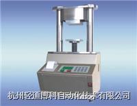 纸管平压强度测定仪 CT-500B