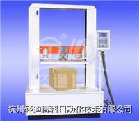 CT-5000B整箱抗壓試驗機 CT-5000B
