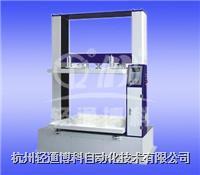 CT-5000C整箱抗压试验机