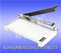DJ-15型 切纸刀 DJ-15