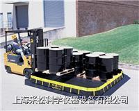 可折叠撑扣式盛漏围堤  Enpac,4810-BK-SU 等,黑色,可折叠