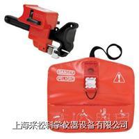 球阀停工锁(两件套) Master lock,S1000
