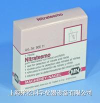 亚硝酸盐/硝酸盐定性测试纸 90611,5mg/L