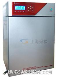 二氧化碳细胞培养箱 CS-J160S