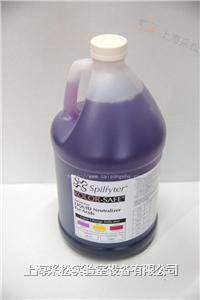 酸性泄漏液体中和剂 410001,410004,410020,410055
