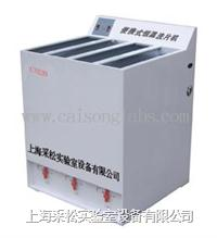 便携式洗片机 CN120