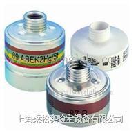 MSA滤毒罐/过滤罐 CND1070754/CN10094376/CN10115187/CN10098113/CN1011