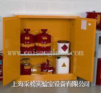 30加侖安全柜 SS30FY 30加侖