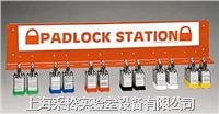 挂锁板 Y272900,Y241891