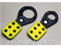 黃色鎖鉤 Y241894  Y241893