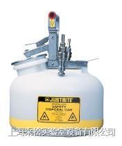 實驗室不鏽鋼安全罐