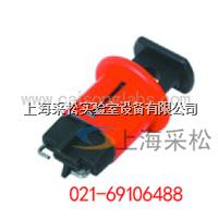 微型斷路器鎖具針腳向內 CS31130,CS31140