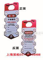 鋁製聯排八人鎖具 CS33410
