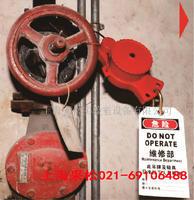 两米钢缆锁具 CS34110