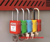 锁具挂架 CS36110,CS36120,CS36130,CS36140