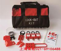 电器类锁具套装 CS36310,CS36311