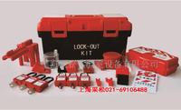 组合类锁具套装 CS36330,CS36331