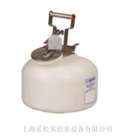 7.5L自动关闭式废物罐 12762