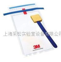 3M™ Hydrated Sponges帶手套塗抹海綿 HS10NB2G,BP237SPG,HS10DE2G
