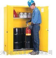 放30加侖油桶的存儲安全櫃 8990601,8990701