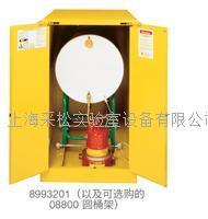 卧放圆桶存储安全柜 8993201,8993001