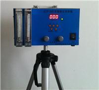 ETF-30E雙路粉塵采樣器